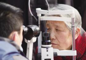 滴眼药水能治老年性