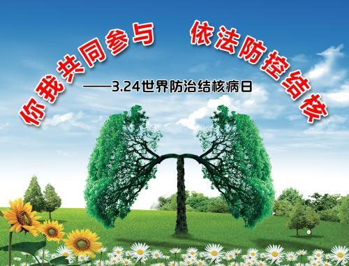 中国结核病患病人数居全球第二:结核病治疗覆盖面达87%