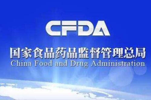 国家药监局注销85个药品批准文号