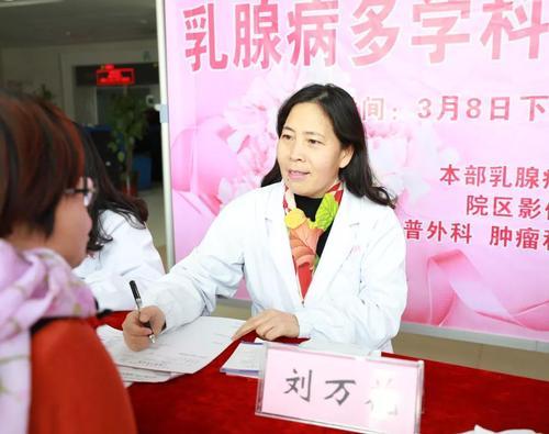 春季乳腺病易发 调养乳房正当时