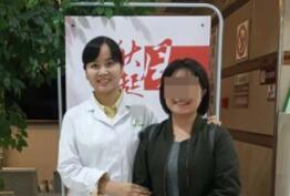 婚后四年没怀孕?西安哪个医生治疗不怀孕好?王艳丽