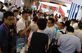 2019第二十七届深圳国际医疗仪器设备展览会即将召开