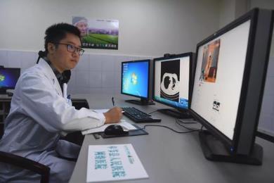 疫情期间 基层医疗将重点开展网上诊疗服务