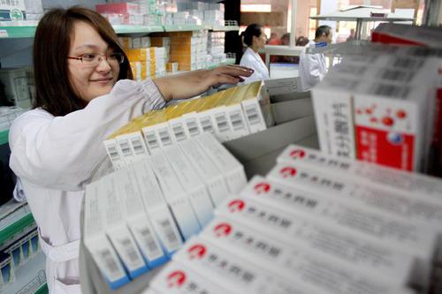 新版国家医保药品目录将于3月1日启用