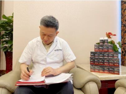 毛向明教授:科学预防前列腺疾病是全体中国男性的社会责任