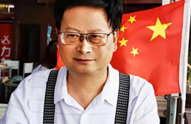 中西合力 消灭新冠(我国中西医专家――李万泉大夫)