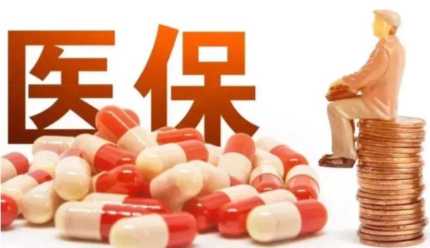 广东、青海、河北等23省多地上线使用全国医保平台